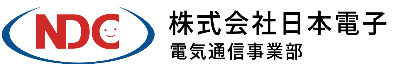 株式会社日本電子|電気通信事業部