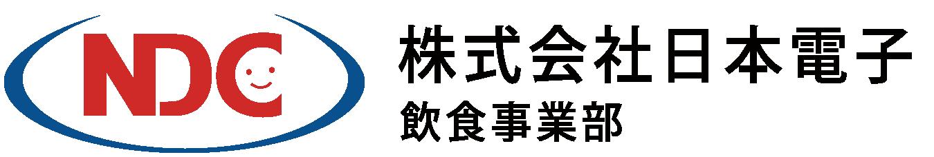 株式会社日本電子|飲食事業部